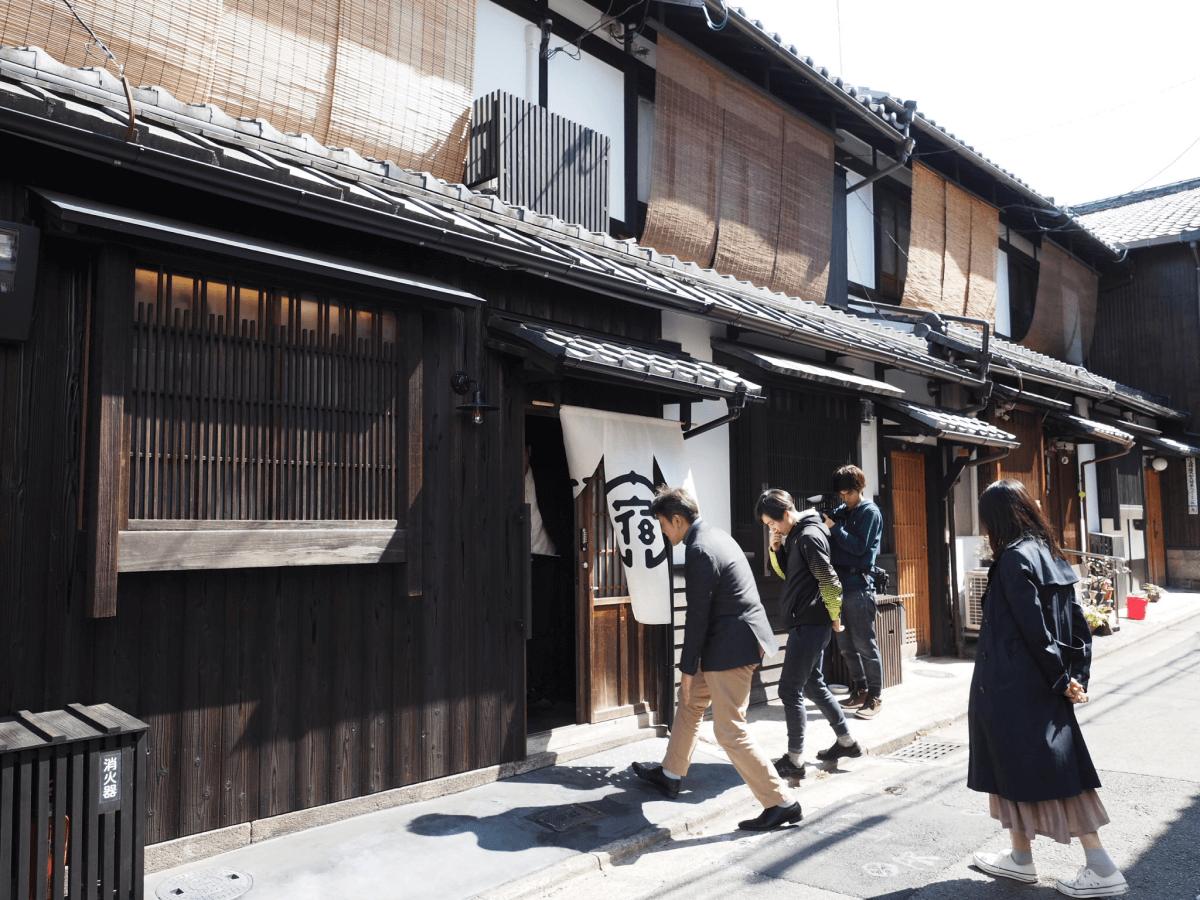 「宿ルKYOTO 鏡ノ宿」の内覧会の様子