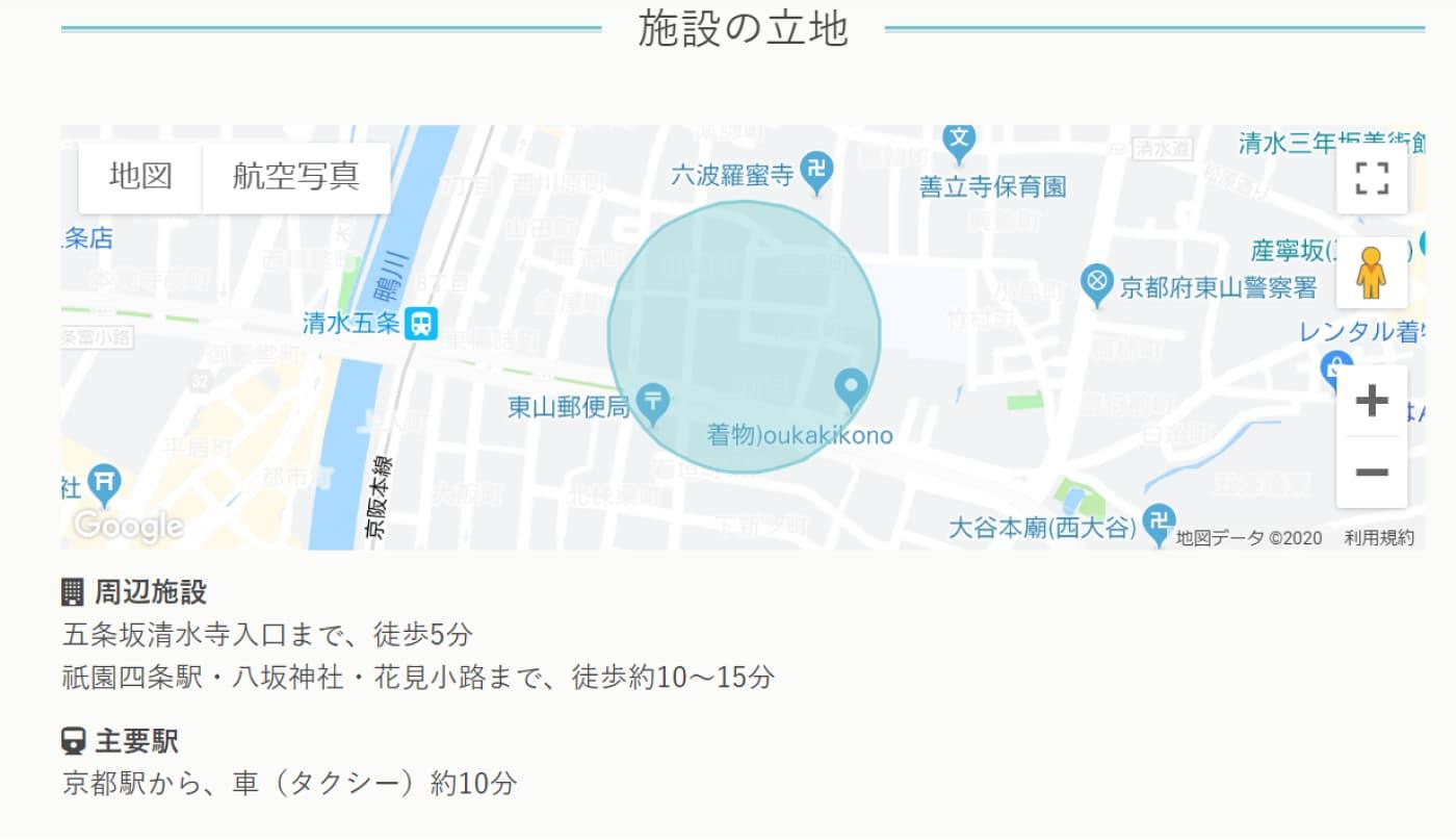 京町家再生プロジェクト(京町家1号)のGoogleマップ(現在は出資者のみ閲覧可能)