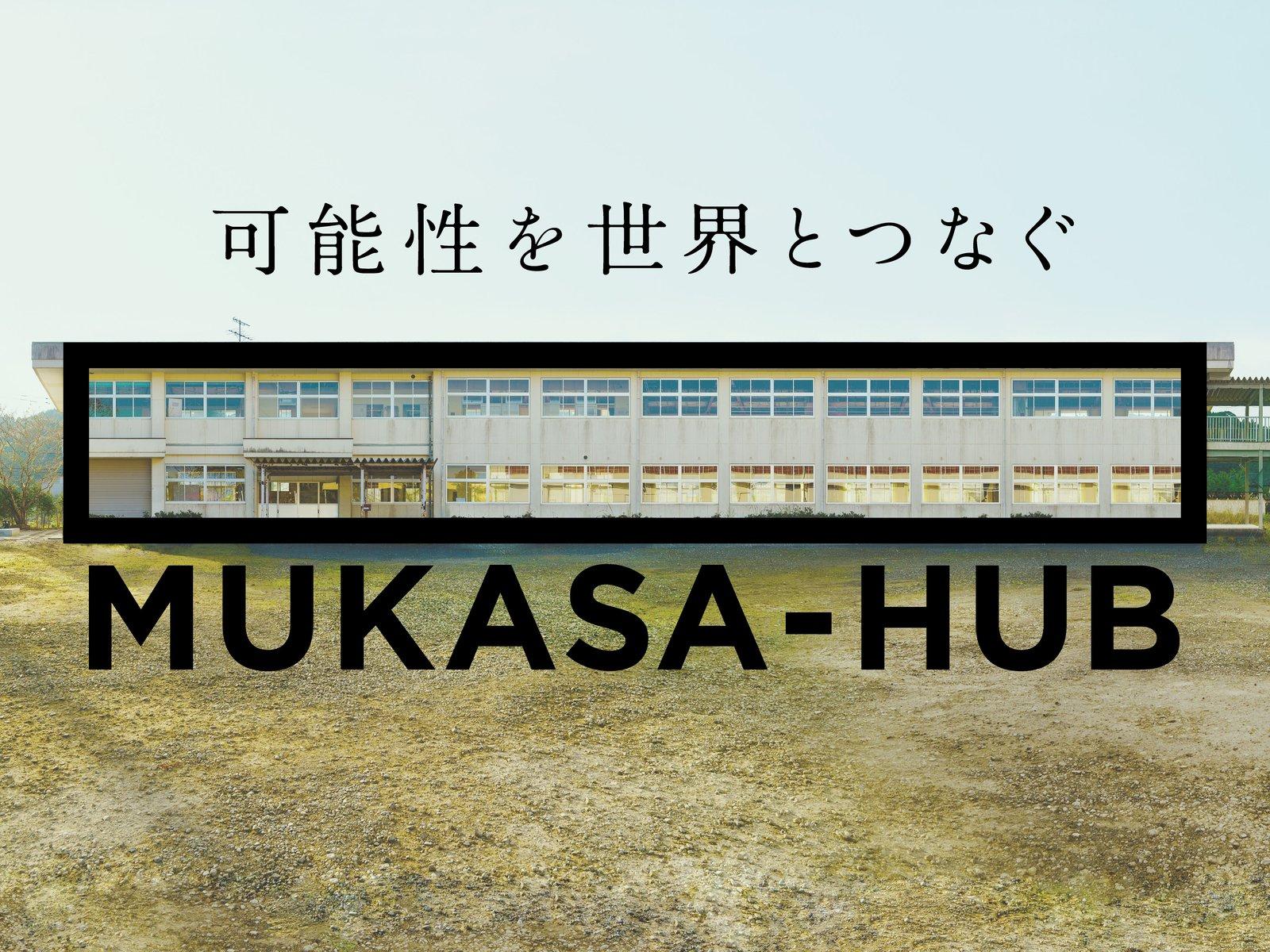 MUKASA-HUB