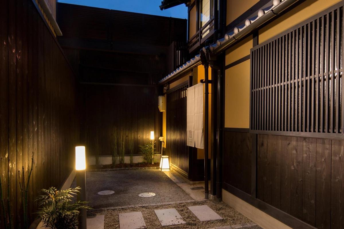 紡 松原堺町 の写真